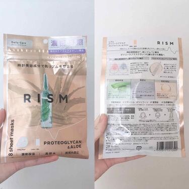 デイリーケアマスク プロテオグリカン&アロエ/RISM/シートマスク・パックを使ったクチコミ(2枚目)