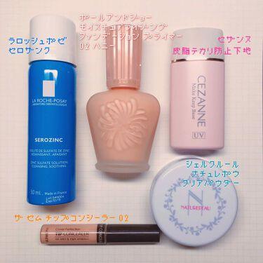 あゆぱかさんの「ラ ロッシュ ポゼセロザンク<ミスト状化粧水>」を含むクチコミ