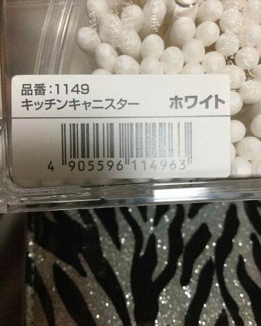 ダイソー収納/DAISO/その他を使ったクチコミ(3枚目)