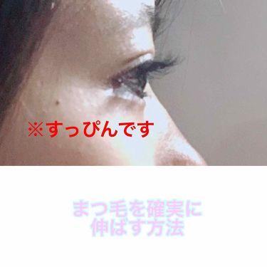 ルミガン まつげ美容液 海外/ルミガン/美容液を使ったクチコミ(1枚目)