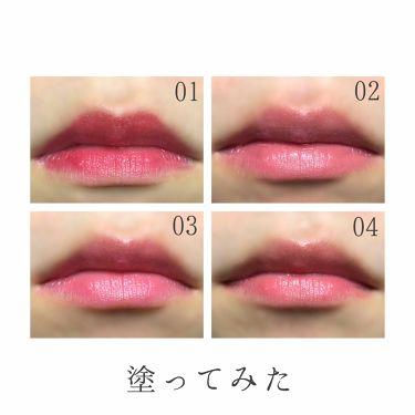 マシュマロティントルージュ/フォーチュン/口紅を使ったクチコミ(4枚目)