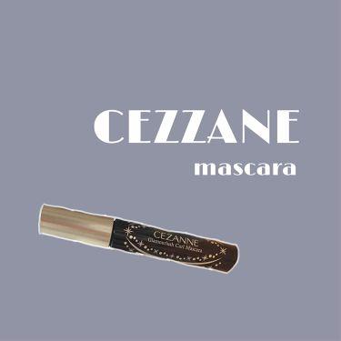 グラマラッシュカールマスカラ/CEZANNE/マスカラを使ったクチコミ(1枚目)