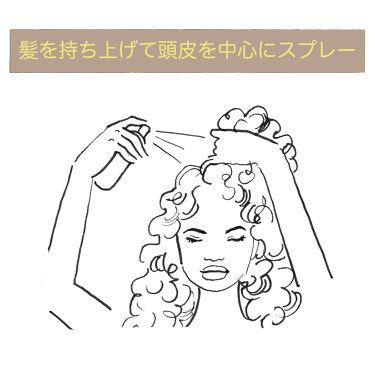 ドライシャンプー/ザ・プロダクト/シャンプー・コンディショナーを使ったクチコミ(3枚目)