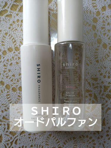 バニラ オードパルファン/SHIRO/香水(レディース)を使ったクチコミ(1枚目)