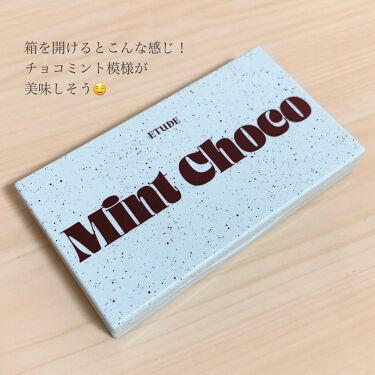 プレイカラーアイズミニ チョコミント/ETUDE/パウダーアイシャドウを使ったクチコミ(4枚目)