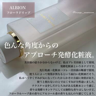 アドバンス ナイト リペア SR コンプレックス II/ESTEE LAUDER/美容液を使ったクチコミ(9枚目)