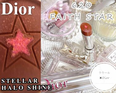 ディオール アディクト ステラー ハロ シャイン/Dior/口紅を使ったクチコミ(1枚目)