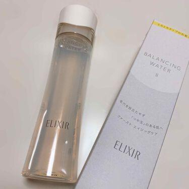 エリクシール ルフレ バランシング ウォーター II/エリクシール/化粧水を使ったクチコミ(2枚目)