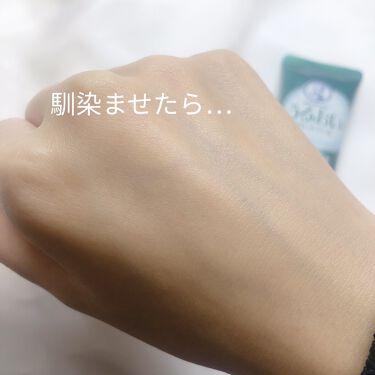 薬用ハンドベール うるおいさらっとジェル/メンソレータム/ハンドクリーム・ケアを使ったクチコミ(5枚目)