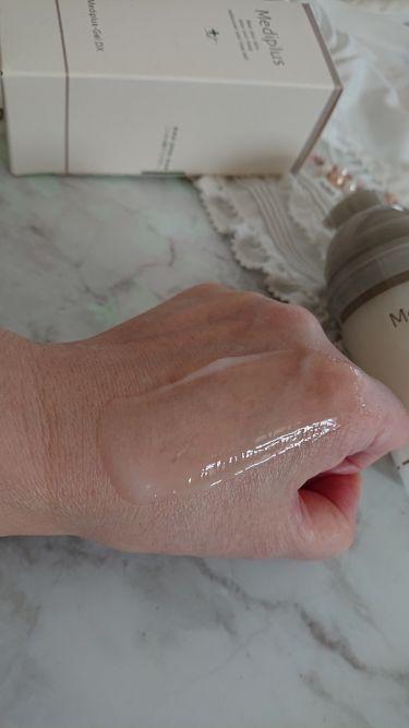 【画像付きクチコミ】深刻な乾燥トラブルや年齢サインが気になる肌のための、高浸透・高保水タイプ「湿潤美容」オールインワンです。ヒト型コラーゲンと胡蝶蘭エキス配合で、集中保湿と同時に乾燥小じわ、ハリ・弾力のケアも。濃厚な使用感で、湿潤効果が実感できます。乾燥...