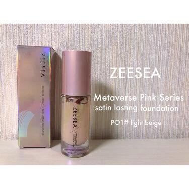 ZEESEA メタバースピンクシリーズ  シャイニングギャラクシー リキッドファンデーション/ZEESEA/リキッドファンデーションを使ったクチコミ(2枚目)