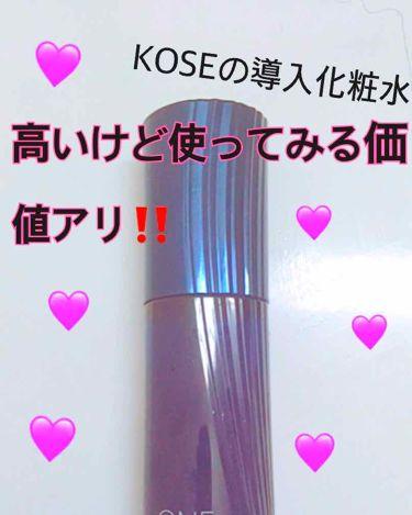 薬用保湿美容液/ONE BY KOSE/美容液を使ったクチコミ(1枚目)