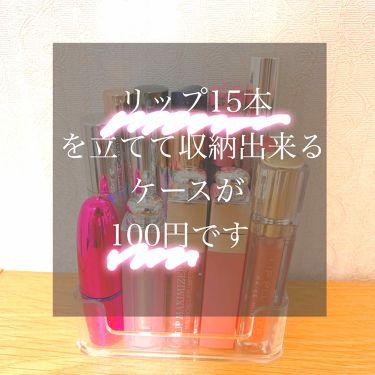 3段名刺ケース/DAISO/その他を使ったクチコミ(1枚目)