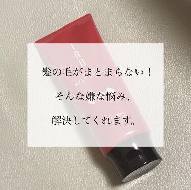 https://cdn.lipscosme.com/image/bd6356a5a21bef1cd2822afb-1607834581-thumb.png