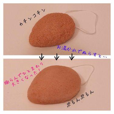 こんにゃく洗顔パフ/セリア/その他スキンケアグッズを使ったクチコミ(2枚目)