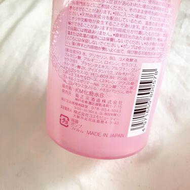 【画像付きクチコミ】日本酒の化粧水、乳液✨たっぷり500ml入った日本酒を用いた化粧水380ml入った乳液です🧴💕セラミド配合で、保湿力抜群✨ものすごく乾燥肌ですが、こちらのおかげでなんとか乗り切れています♪もう私はかれこれ10年以...