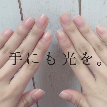 爪ミガキセット/デュカート/ネイル用品を使ったクチコミ(1枚目)