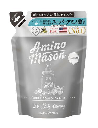 [旧商品]スムース ホイップクリーム シャンプー/スムース フルーツクリーム トリートメント シャンプー(詰め替え)