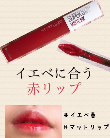 SPステイ マットインク/MAYBELLINE NEW YORK/口紅 by A Y ❁⃘*.゚