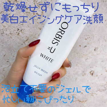 オルビスユー ホワイト ジェリーウォッシュ/ORBIS/洗顔フォームを使ったクチコミ(1枚目)
