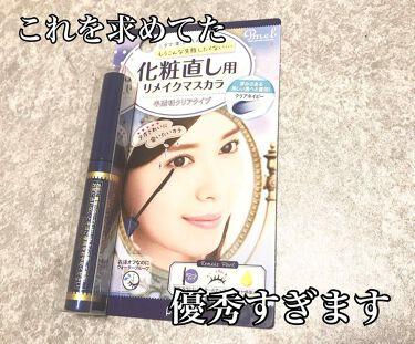 pdc ピメル 化粧直し用リメイクマスカラ