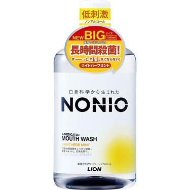 NONIOマウスウォッシュ ノンアルコールライトハーブミント 1000ml