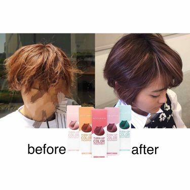 韓国情報サイトmanimaniさんの「APRILSKINTURN-UP COLOR TREATMENT<白髪染め・ヘアカラー・ブリーチ>」を含むクチコミ