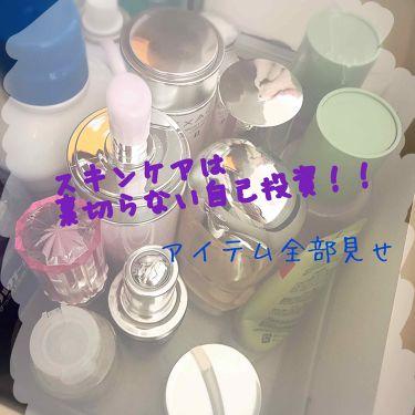 環(☃️)さんの「IGNISブラン クレンジング クリーム<クレンジングクリーム>」を含むクチコミ