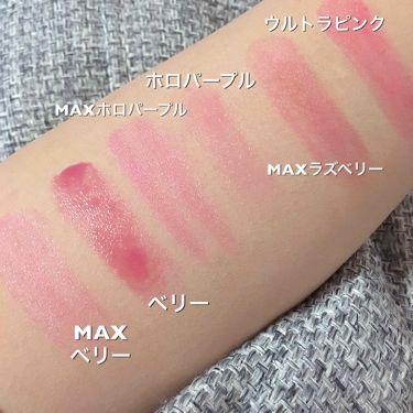 【旧】ディオール アディクト リップ グロウ/Dior/リップケア・リップクリームを使ったクチコミ(4枚目)