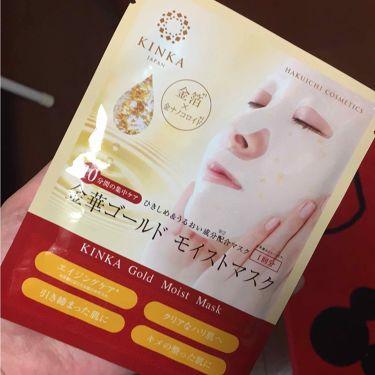 sykさんの「KINKA金華ゴールドモイストマスク<シートマスク・パック>」を含むクチコミ