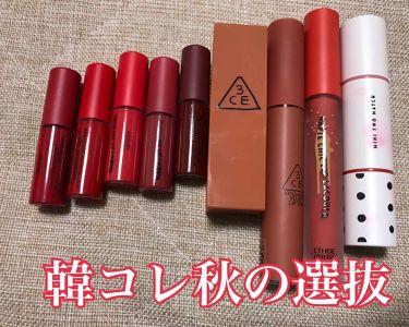 ミニトゥーマッチリップスティック/ETUDE HOUSE/口紅を使ったクチコミ(2枚目)