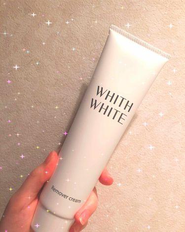 フィスホワイト/WHITH WHITE/脱毛・除毛を使ったクチコミ(1枚目)