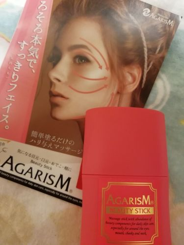 アガリズム/アカラン/美容液を使ったクチコミ(3枚目)
