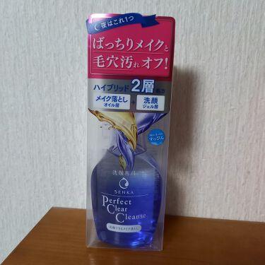 洗顔専科 パーフェクトクリアクレンズ/SENKA(専科)/クレンジングジェルを使ったクチコミ(1枚目)