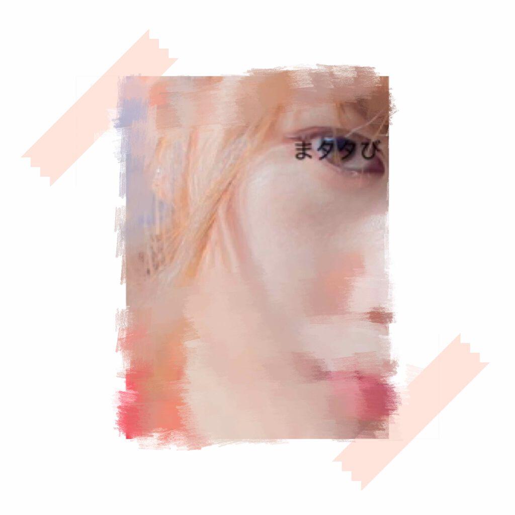 https://cdn.lipscosme.com/image/cfccb45b05f91af49b8f78b3-1584361619-thumb.png