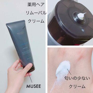 薬用ヘアリムーバルクリーム/ミュゼコスメ/脱毛・除毛を使ったクチコミ(2枚目)
