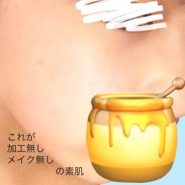 ハリつやローション/シンプルバランス/オールインワン化粧品を使ったクチコミ(3枚目)