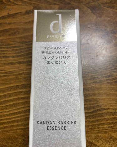 カンダンバリア エッセンス/d プログラム/美容液を使ったクチコミ(1枚目)