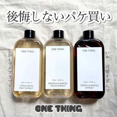 青みかんエキス/ONE THING/化粧水 by かえるぴょん