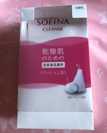 乾燥肌のための美容液洗顔料〈クッション泡〉/SOFINA/洗顔フォームを使ったクチコミ(1枚目)