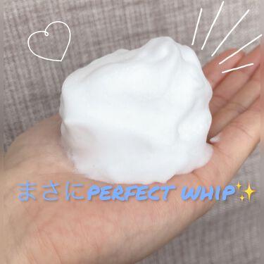 パーフェクトホイップu/SENKA(専科)/洗顔フォームを使ったクチコミ(2枚目)