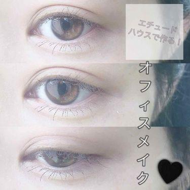 ルックアット マイアイ カフェ/ETUDE HOUSE/パウダーアイシャドウ by ゆ る 🐰☁️