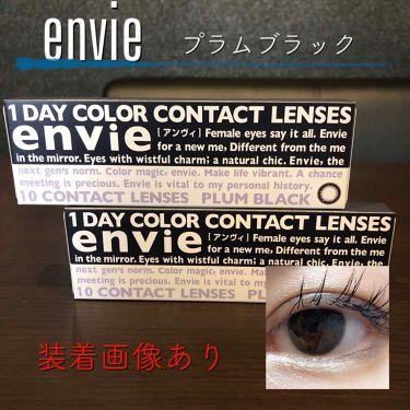 アンヴィ1dayUV  /envie/カラーコンタクトレンズを使ったクチコミ(1枚目)