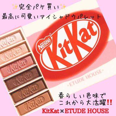 KitKatコラボアイシャドウ/ETUDE HOUSE/パウダーアイシャドウを使ったクチコミ(1枚目)