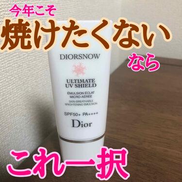 スノー アルティメット UVシールド 50+/Dior/日焼け止め(顔用)を使ったクチコミ(1枚目)