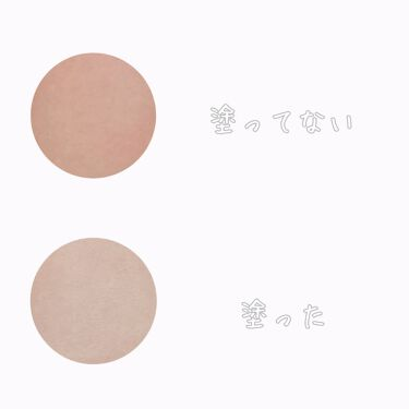 トーンアップクリームD/DAISO/化粧下地を使ったクチコミ(2枚目)