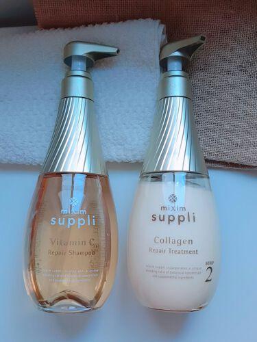 ビタミン リペアシャンプー/コラーゲン リペアヘアトリートメント/mixim suppli/シャンプー・コンディショナーを使ったクチコミ(4枚目)