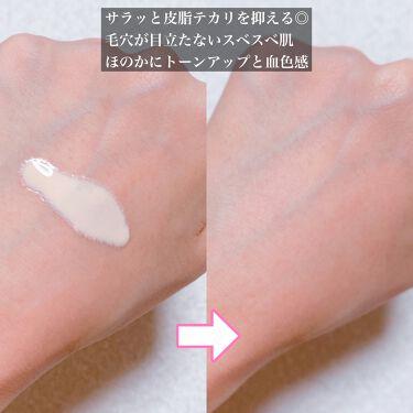 皮脂テカリ防止下地/CEZANNE/化粧下地を使ったクチコミ(5枚目)