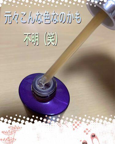 レボリューション/ナイト サイエンス エッセンス(R)/MISSHA/美容液を使ったクチコミ(3枚目)