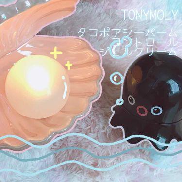 タコポアシーバームコントロールジェルクリーム/TONYMOLY/フェイスクリームを使ったクチコミ(1枚目)